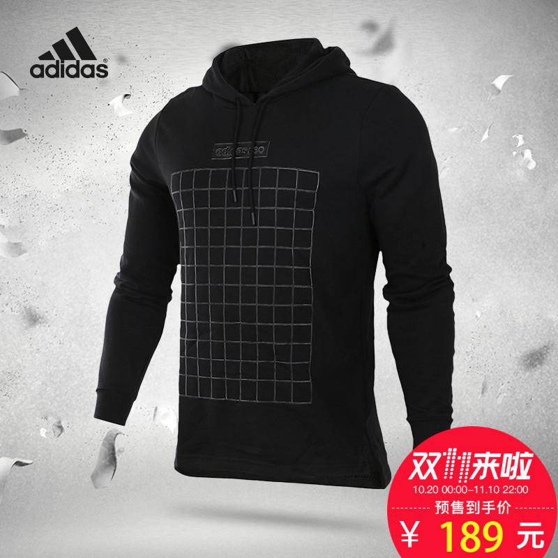 双11预售:Adidas Neo 男士连帽运动衫 BR8405 189元包邮(20元定金)