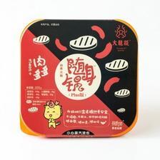 京东商城 大龍燚 随身锅肉多多盒装 335g 37.8元 可满69-15叠加满199-50