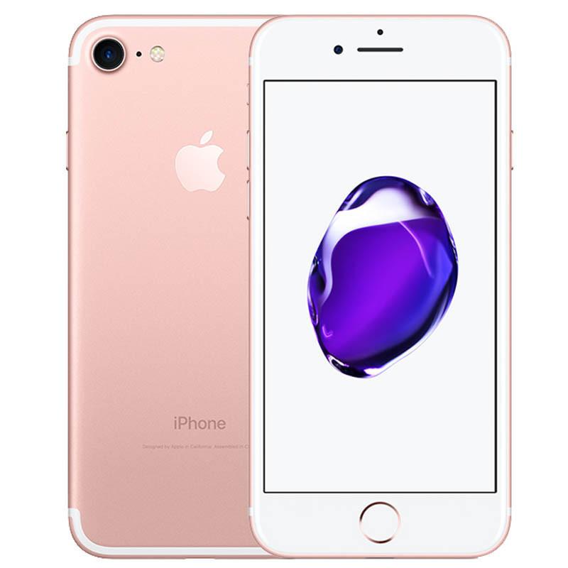 AppleiPhone8Plus64GB金色全网通苹果Apple手机iPhone8Plus-苏宁易购¥6188