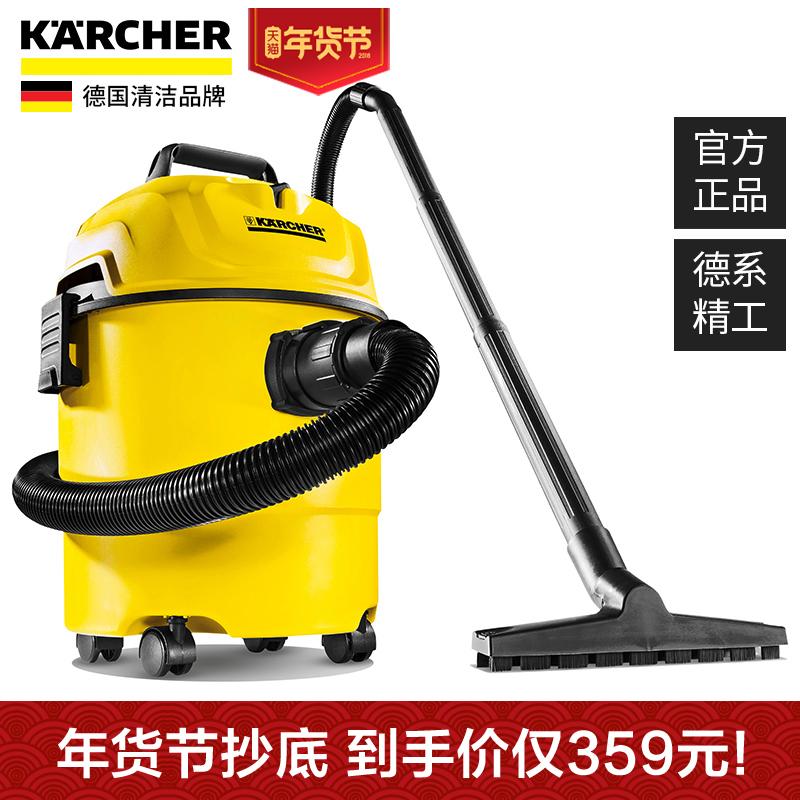 德国凯驰吸尘器家用强力地毯手持式干湿吹工业大功率静音小型MV1359元