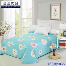 ¥25 限华南:当当优品 纯棉斜纹印花单人床单 160*230 向阳花(绿)