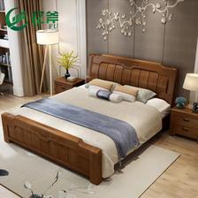 ¥1699 忆斧至家 中式实木框架结构双人床+椰棕床垫 1.8米