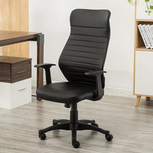 联丰 人体工学电脑椅办公椅 DS-8603  券后199元包邮(部分地区不包邮)