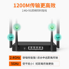 ¥169 Tenda 腾达 W15E 1200M企业级无线路由器