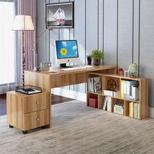 亿宸贵苏 简易书柜移动文件柜电脑桌三件套 ¥344