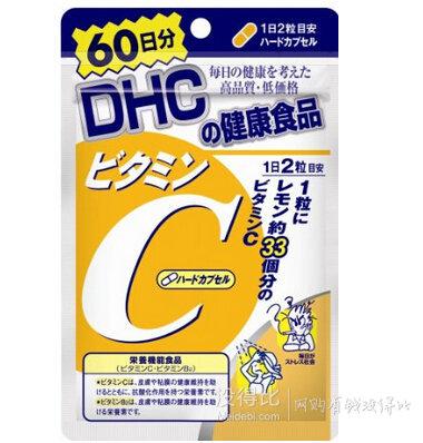 DHC 蝶翠诗 维生素C胶囊 120粒