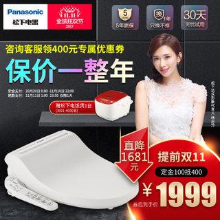 松下(Panasonic) 智能马桶盖板 5210T(送松下IH电饭煲H18Y1)  券后1999元