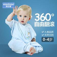 笑巴喜 婴儿分腿睡袋 ¥39