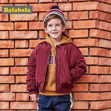 ¥119 巴拉巴拉童装男童棉衣宝宝儿童加绒加厚保暖棉袄外套