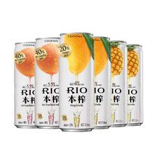 RIO伏特加鸡尾酒 锐澳本榨 芒果+西柚+菠萝 330ml*6 55元