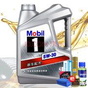Mobil 美孚一号 全合成机油 5W-30 SN级 4L 258元包邮'