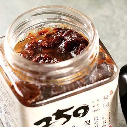 皇城货郎 老北京250大块牛肉酱 250g*2瓶 牛肉含量高达35% ¥22