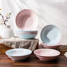 20元独家券!釉下彩 雅诚德 日式陶瓷汤盘4个装 7.1折 ¥49
