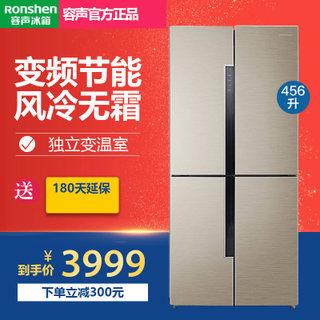 容声(Ronshen) BCD-456WD11FP 十字对开门冰箱 456L 包邮(双重优惠)3799元