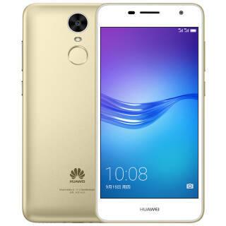 华为(HUAWEI) 畅享6 金色 移动联通电信4G手机 双卡双待799元