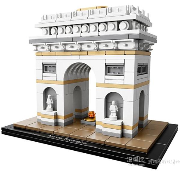 折合207.94元 LEGO Arc De Triomphe 21036 巴黎凯旋门套装