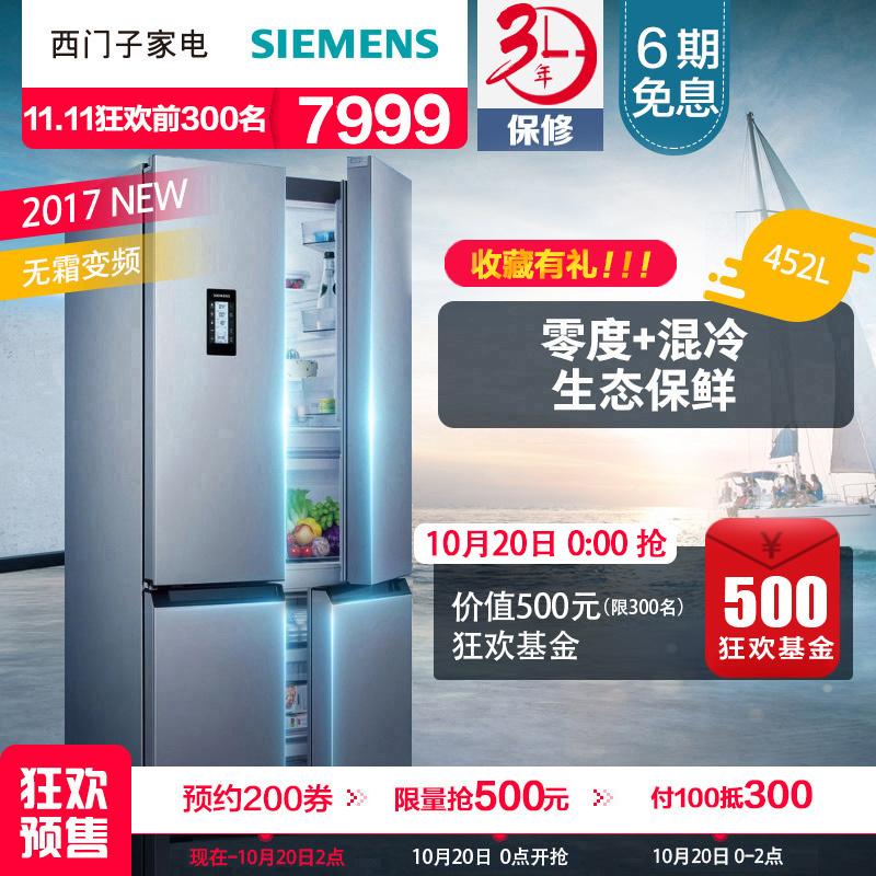 SIEMENS 西门子 KM46FA90TI 混冷 多门冰箱 452升 低至包邮7999元