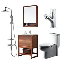 BRAVAT 贝朗 F0033-Z 浴室套装(连体坐便器 + 600mm浴室柜 + 面盆龙头 + 全铜恒温