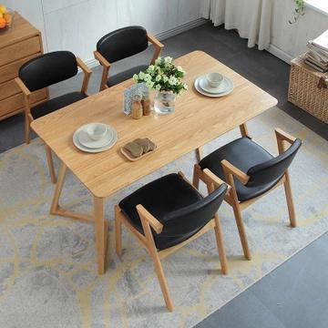 恒兴达 白橡木餐桌椅 一桌四椅 ¥2599