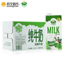 限地区: Arla 爱氏晨曦 全脂牛奶 1L*12 整箱装 89元,可满199-60