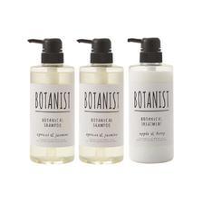 BOTANIST植物洗护发组合黑色滋润型3瓶装