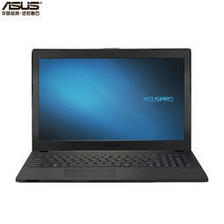 ¥4099 ASUS 华硕 P2540UV710845S2 15.6英寸商用笔记本电脑(I3-7100U 4G 500G DOS)