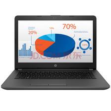 惠普(HP)246 G6 14英寸笔记本电脑(N3350 4G 500G Win10 一年上门)黑灰银色1999