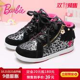 21日22点开始: Barbie 芭比 女童 高帮加绒运动鞋 39元包邮(20元定金,双11付尾款)
