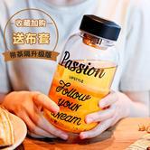 大容量玻璃杯 果汁杯 9.9元(19.9-10)