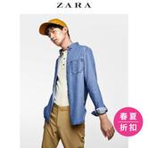 ZARA 01821420427 男士基本款牛仔衬衫 119元