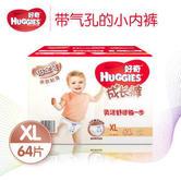 HUGGIES 好奇 铂金装 婴儿成长裤 XL号 64片 *2件 246元(合123元/件)