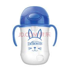 ¥49 DrBrown's 布朗博士 儿童重力球吸管学饮杯270ml(6个月宝宝以上适用)TC9