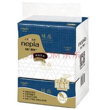 nepia 妮飘 羢品系列 抽纸 3层*130抽*3包 *2件19.9元(2件5折)