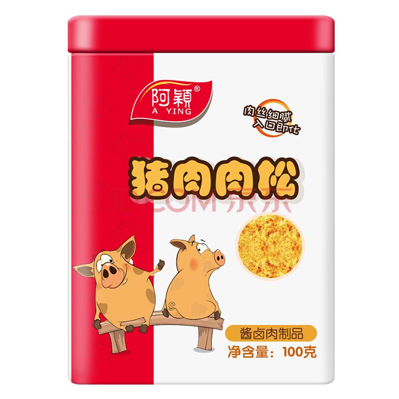 阿颖 儿童零食 儿童猪肉肉松100g/罐(14小袋分装) *2件 19.8元(合9.9元/件)