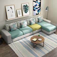 ¥1299 恒兴达 小户型布艺沙发整装组合