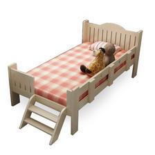 ¥299 晟義德 实木儿童床 150*80*40cm