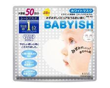 Prime 专享 KOSE 婴儿肌面膜 大包装 50回分 64.2元