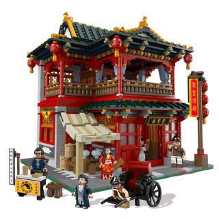 星堡积木 街景中华街系列 XB-01002 聚贤楼酒馆 拼装玩具 243.3元包邮(下单立减)