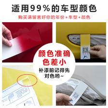 ¥30 汽车补漆笔修复漆笔自喷漆套装