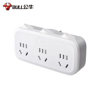 公牛一转多插座转换器电源转换插头扩展插座  券后10.9元