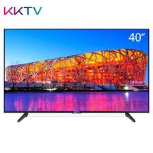 ¥1488 KKTV K40 40英寸全高清智能网络WiFi液晶平板电视机 康佳出品(黑色)