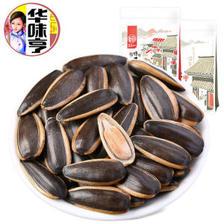 华味亨 山核桃味/焦糖瓜子 500g*4袋 36.9元包邮 平常43.9元