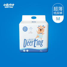 ¥19.9 小鹿叮叮 超薄婴儿纸尿裤 M24片