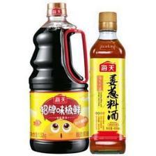 海天 招牌味极鲜 酱油 1.52kg+海天 古道姜葱料酒 450ml 组合装 *4件 39.6元(合9.