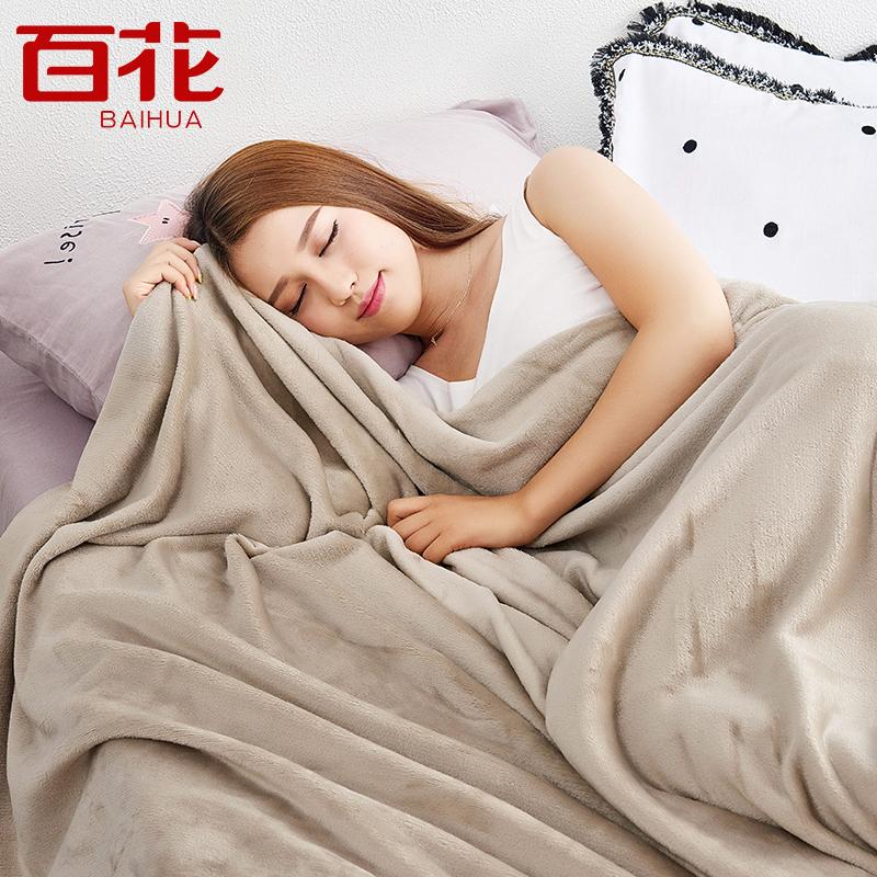 百花冬季法兰绒毛毯子床单珊瑚绒空调毯办公室午睡单人被子毛巾被¥19.99