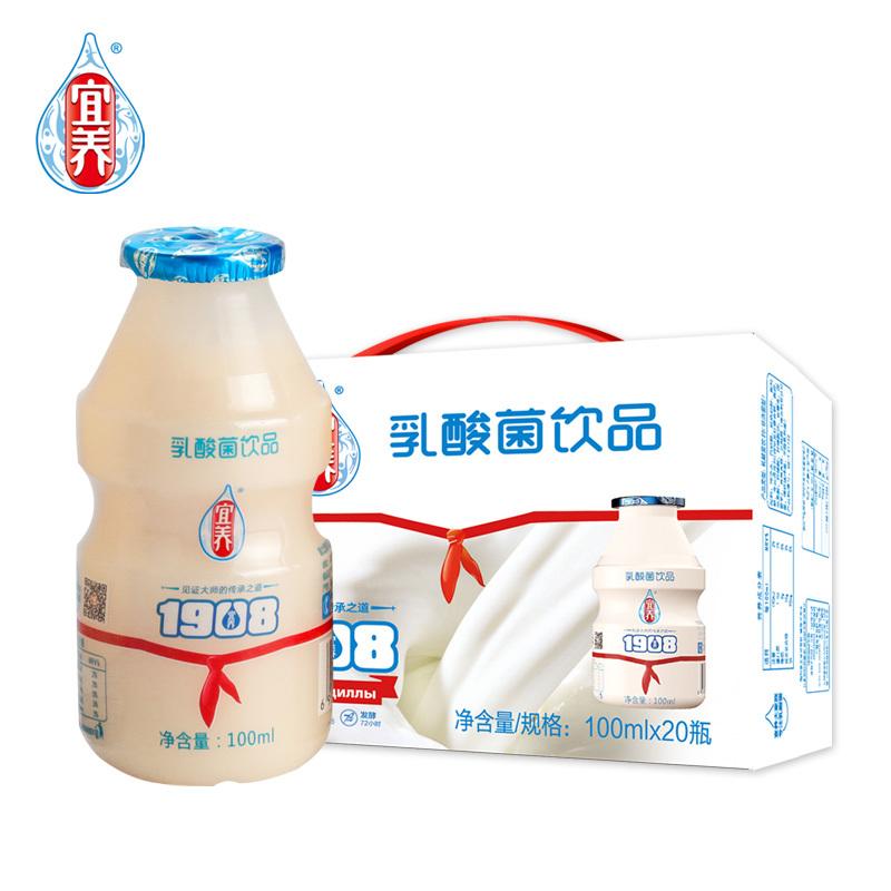 宜养 乳酸菌饮品 酸奶饮料 100ml