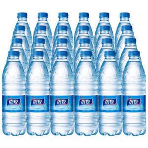 康师傅 包装饮用水 550ml*24瓶*2件+康师傅 贝纳颂咖啡 280ml*15瓶 29元