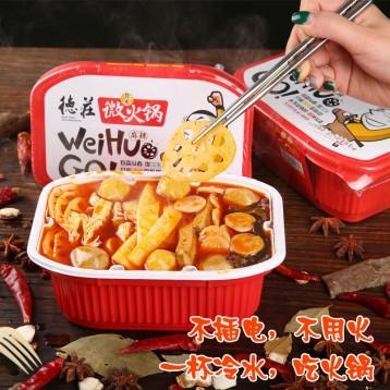 不用电、不用火!重庆德庄微火锅 自热自煮火锅422g 用券 5.1折 ¥19.8券5.1折¥19.8