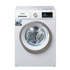 苏宁易购 SIEMENS西门子 XQG70-WM10N0600W 7公斤变频滚筒洗衣机1988元包邮 已降200