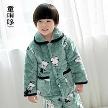 童呗哆 男/女童冬季加厚三层夹棉珊瑚绒家居服 多款 ¥50